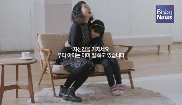 윤선생이 영어 자신감을 소재로 한 캠페인 동영상 'Who am I'의 한 장면. ⓒ윤선생