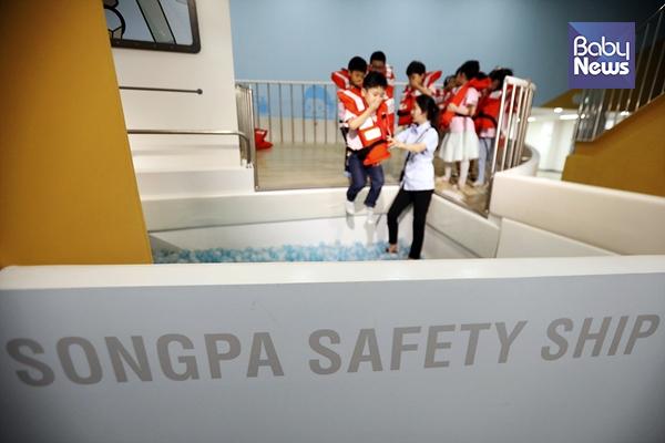 국공립행복한어린이집 어린이들이 구명조끼를 입고 선박탈출을 실시하고 있다. 김근현 기자 ⓒ베이비뉴스