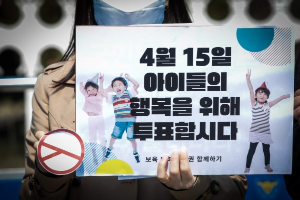정치하는엄마들이 21대 총선 낙선 후보자 25명 명단을 발표했다. 자료사진 ⓒ베이비뉴스