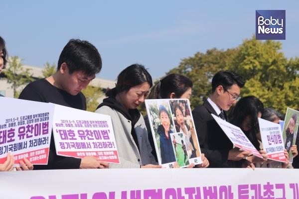 지난해 10월 21일 국회 앞에서 열린 어린이생명안전법안 통과촉구 기자회견. 이중삼 기자. ⓒ베이비뉴스