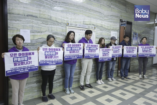 지난해 11월 25일 국회에서 어린이생명안전법안 처리를 호소하는 유가족들. 서종민 기자. ⓒ베이비뉴스