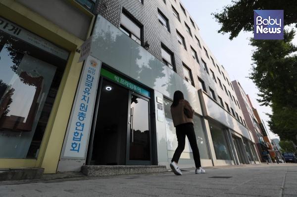 한국유치원총연합회가 법인허가 취소 처분 소송에서 2심에서도 승소했다.ⓒ베이비뉴스