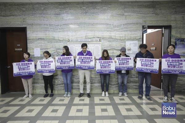 2019년 11월 25일 국회 본관에서 유가족들과 정치하는엄마들 활동가들은 어린이생명안전법안 통과를 촉구하는 '어린이생명안전법 피켓시위'를 진행했다. ⓒ베이비뉴스DB