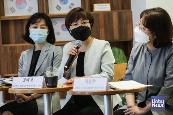 공혜정 대표는 '정인이 사건' 이후 즉각분리제도를 시행하고 있으나 학대피해아동 쉼터와 같은 인프라가 조성돼 있지 않다는 점을 꼬집었다. 김재호 기자 ⓒ베이비뉴스