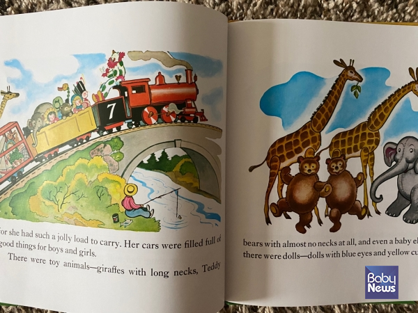 첫째를 가졌을 때 남편과 함께 읽었던 기차가 주인공인 그림책. 큰 아이가 태어나고 나서 함께 다시 읽었지만 아쉽게도 큰 아이의 취향은 아니었던 걸로 밝혀졌다. ⓒ이은