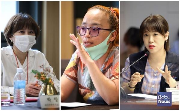 박창현 육아정책연구소 연구위원, 문경자 장애아전담어린이집 보육교사, 이현림 장애아통합어린이집 보육교사. ⓒ베이비뉴스