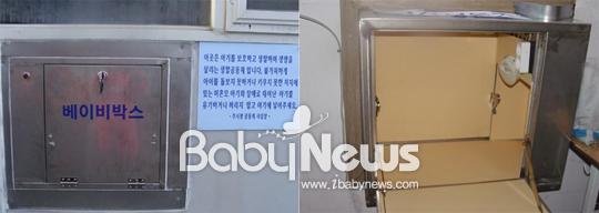 버려지는 아이들을 살리기 위해 베이비박스가 등장했다. 서울 관악구 난곡동 주사랑공동체는 건물 벽면을 뚫어 베이비박스를 설치했다. 바깥쪽에서 문을 열고 신생아를 넣으면 벨이 울린다. ⓒ주사랑공동체
