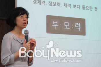베이비뉴스 강석우 기자 = 부모력 전문가인 송지희 전문가에 따르면