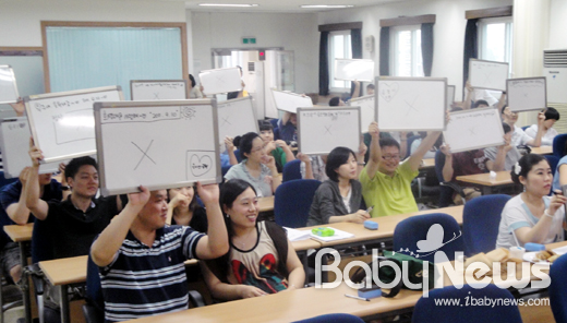 지난달 16일 서울 광진구 중곡3동 인구보건복지협회 서울지회 회의실에서 열린