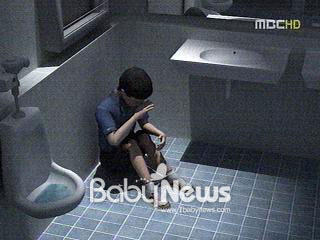 서울 금천구의 구립어린이집에서 아이를 화장실에 가두는 학대 사건이 발생한 것으로 확인됐다. ⓒMBC