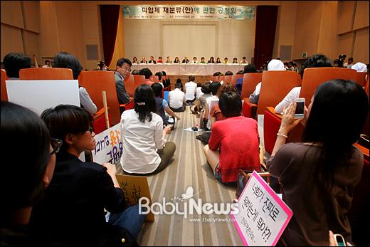 베이비뉴스 이기태 기자 = 식약청이 주최하고 한국보건사회연구원이 주관해 15일 오후 서울시 영등포구 여의도동 한국화재보험협회 강당에서 열린