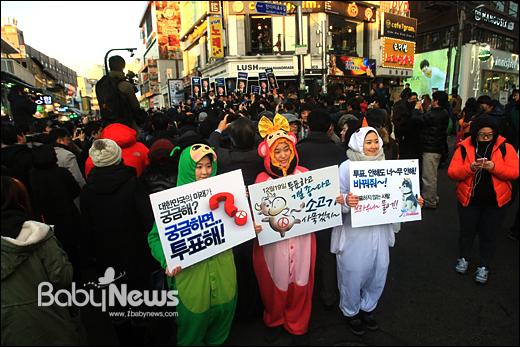 베이비뉴스 이기태 기자 = 참여연대 등 200여 시민단체가 참여한 투표권 보장 공동행동 회원들이 11일 오후 서울 홍대 인근에서 투표참여 캠페인을 벌이고 있다. likitae@ibabynews.com ⓒ베이비뉴스