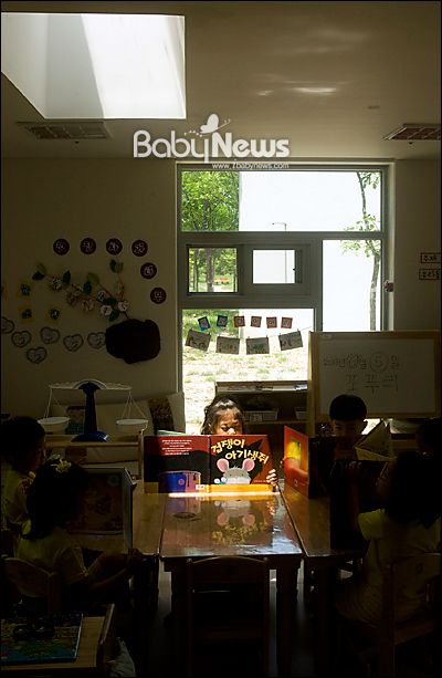 5일 오후 광주광역시 북구 오룡동 첨단어린이교통공원에 위치한 광주광역시 시립보듬이나눔이어린이집 아이들이 천장으로부터 들어오는 햇볕을 받으며 그림책을 보고 있다. 이기태 기자 likitae@ibabynews.com ⓒ베이비뉴스
