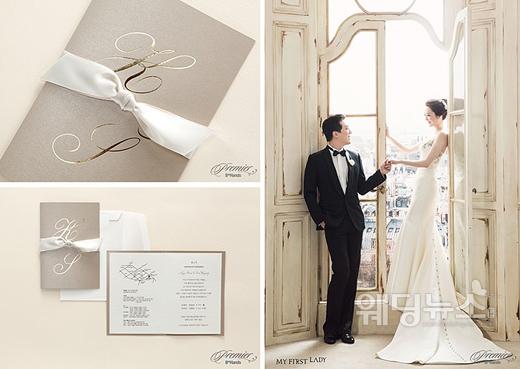 오는 23일 결혼하는 SBS 김환 아나운서의 청첩장이 공개됐다. ⓒ비핸즈카드