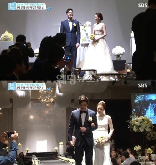 26일 오전 김환 아나운서의 결혼식 현장이 공개돼 화제를 모으고 있다. ⓒSBS 좋은아침