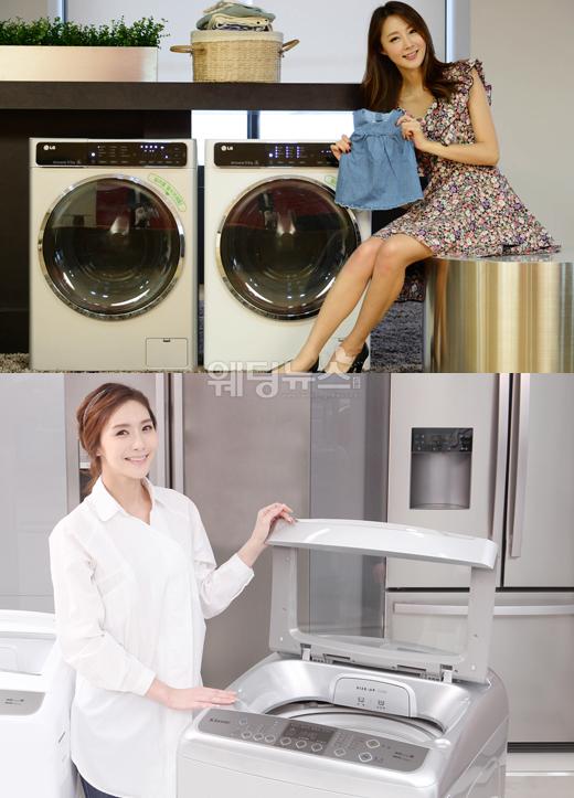 (위쪽부터)LG전자 꼬망스 세탁기, 동부대우전자 공기방울 4D 세탁기. ⓒLG전자, 동부대우전자