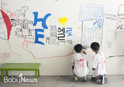 8월 8일 서울 성동구 금호동에 아이들 눈높이에 맞춘 특별한 미술관이 들어선다. ⓒ성동구
