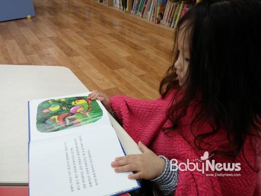 아기 달팽이의 여행을 담은 동화책입니다. ⓒ권성욱