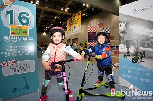 KBS Kids 우주최강 플레이나인이 오는 3월 1일까지 일산 킨텍스 제2전시장 10홀에서 아이들을 기다린다. 플레이나인의 25가지 테마존 가운데 씽씽 Y보드존은 제로투세븐의 글로벌 승용완구 브랜드 Y볼루션(Y·Volution)이 함께한다. ⓒ제로투세븐