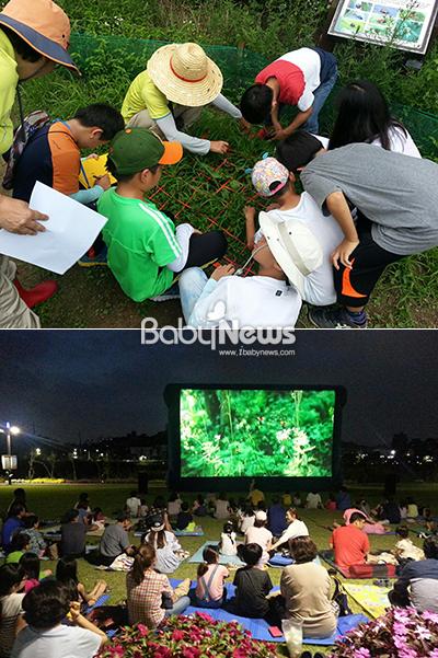 서울시는 여름방학을 맞는 어린이들을 위해 7~8월(여름철) 자연에서 체험할 수 있는 다양한 자연관찰 및 여가 활동을 길동생태공원 등 18개 공원에서 150여종을 운영한다. ⓒ서울시