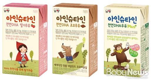 아인슈타인 천연 DHA 우유 플러스 제품 사진. 왼쪽부터 딸기우유, 초코우유, 흰우유. ⓒ 남양유업