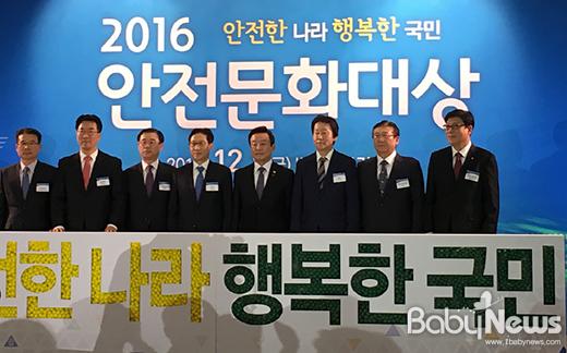 한국소비자원, '2016 안전문화대상' 대상 수상