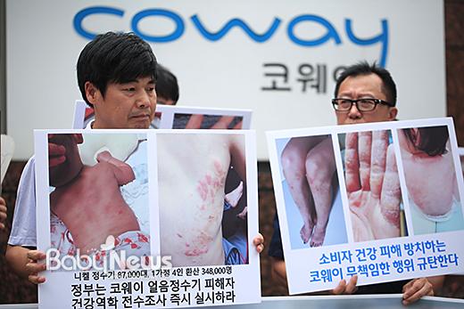 이기태 기자 ⓒ 베이비뉴스