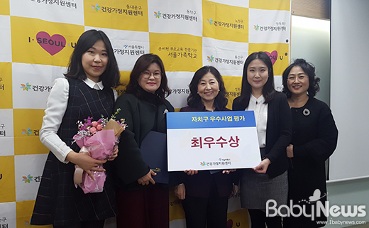 금천구건강가정지원센터는 서울시건강가정지원센터에서 시행한 2016년 자치구 우수사업 평가에서 아동·청소년기 부모교실로 최우수상을, 찾아가는 아버지교실로 우수상을 수상했다. ⓒ금천구