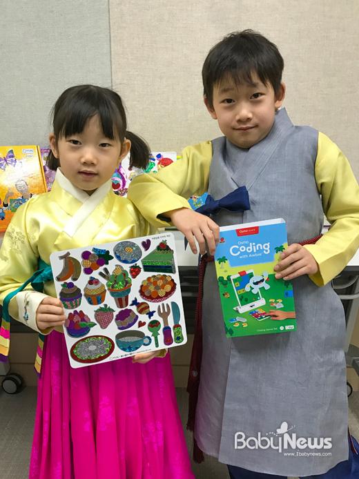 지피트리가 코팅과 종이접기 놀이를 접목한 새 프로그램을 론칭했다. ⓒ지피트리