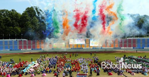 제57회 안동시민체육대축전이 성황리에 종료됐다. ⓒ안동시