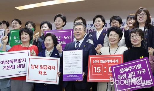 23일 한국여성단체연합이 청와대에 성평등 인사 의견서를 전달했다. 사진은 지난 4월 21일 문재인 당시 대통령 후보가 성평등 정책 간담회에 참석한 모습. 이날 문재인 대통령은 성평등 정책을 발표하고 성평등 서약서에 서명했다. 이기태 기자 ⓒ베이비뉴스