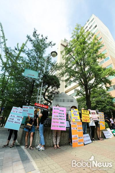 피해 학부모들이 원장 자택 앞에서 가해자 처벌과 어린이집 폐쇄를 요구하는피켓 시위를 진행했다. 최대성 기자 ⓒ베이비뉴스