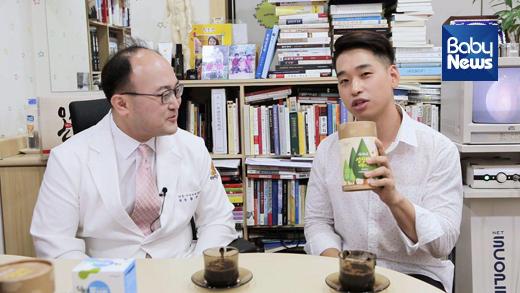 유투브 채널에 소개된 성장원 키플러스. ⓒ아이누리한의원