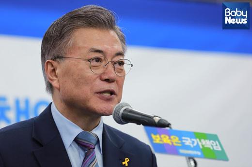 문재인 대통령이 지난 4월 14일 대선후보 당시 서울 여의도 더불어민주당사에서 10대 공약 가운데 '아이 키우기 좋은 대한민국을 만들기 위한 보육 정책'을 발표하고 있다. 이기태 기자 ⓒ베이비뉴스